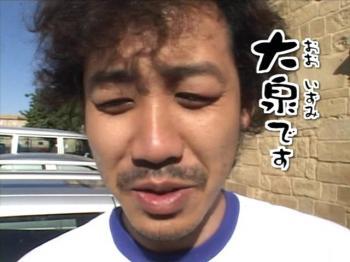 大泉洋01