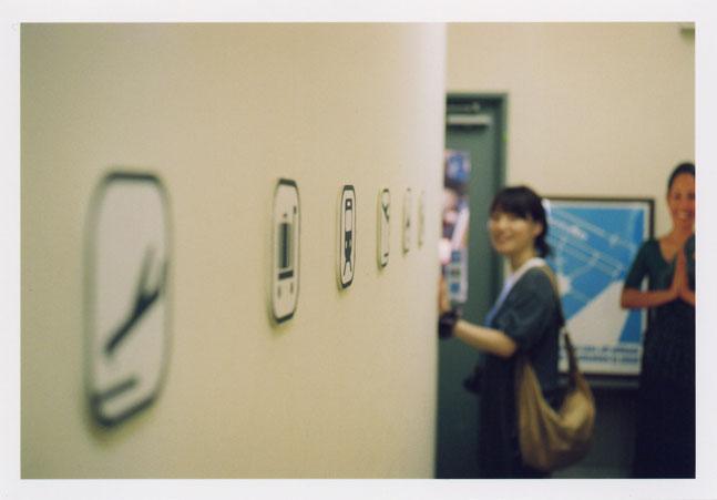 airline1_1.jpg
