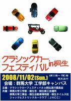 20080821_1.jpg