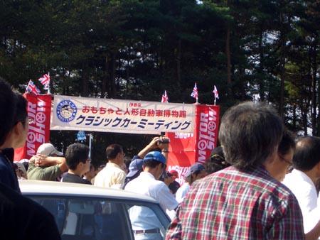20080914_2.jpg