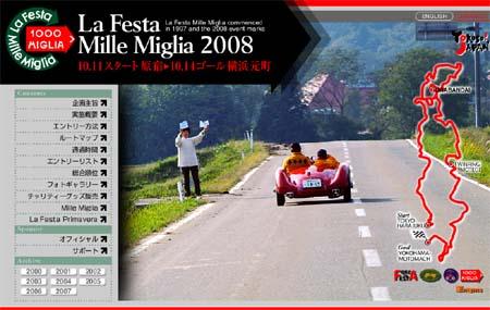 20081011_4.jpg