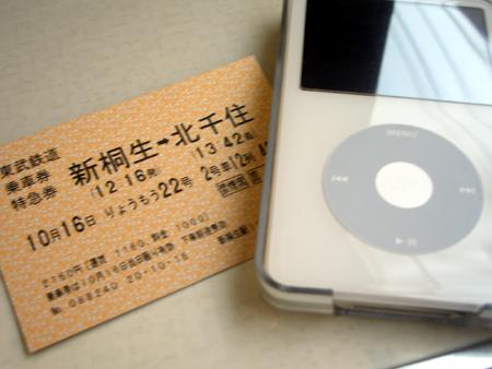 20081016_5.jpg