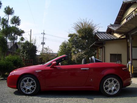 20081016_7.jpg
