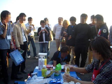 20081027_5.jpg