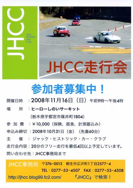 20081109_2.jpg
