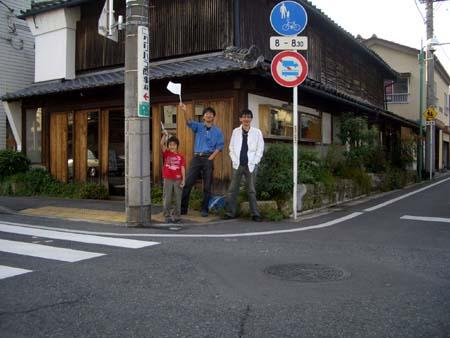 20081110_6.jpg