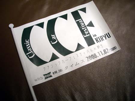 20081110_7.jpg