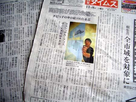 20081111_1.jpg