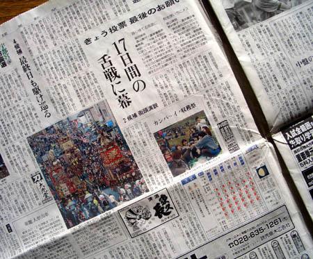 20081119_11.jpg