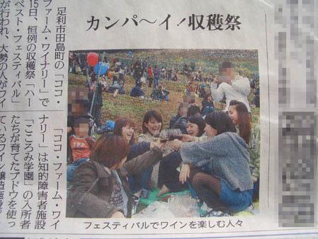 20081119_2.jpg
