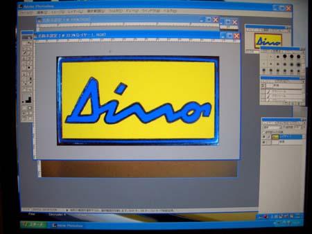 20081206_3.jpg