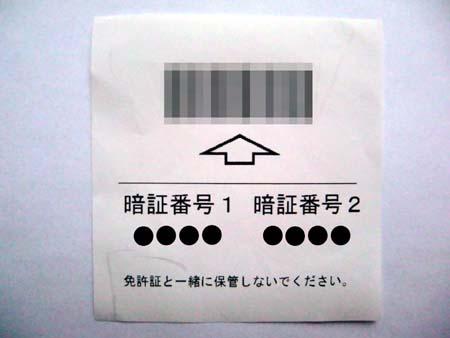 20090122_3.jpg