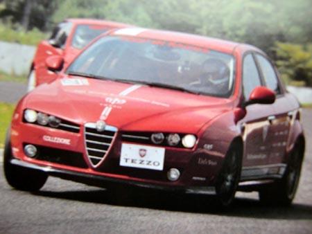 20090208_5.jpg