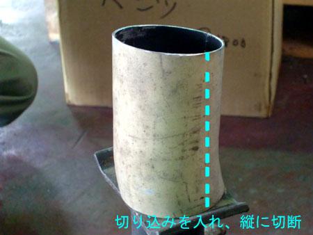 20090318_6.jpg