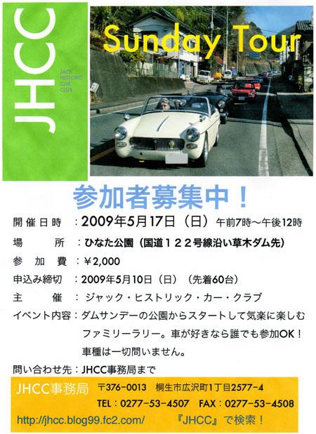 20090409_11.jpg