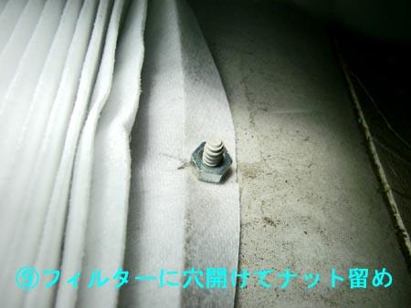 20090527_12.jpg