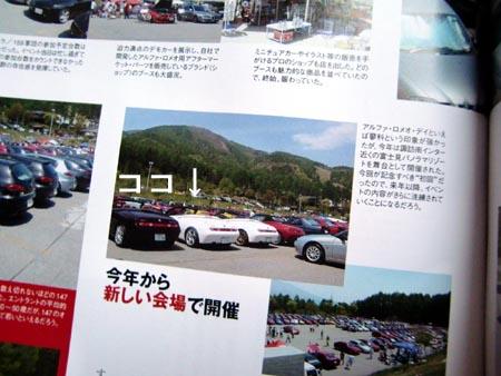20090604_4.jpg