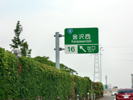 20090628_11.jpg