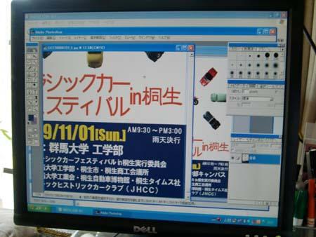 20090713_1.jpg