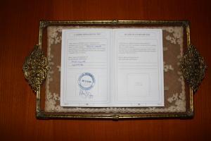 0811 パスポートIMG_0594_convert_20081026070108