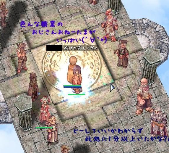 tensei_2.jpg