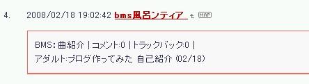 2008y02m18d_232549959.jpg