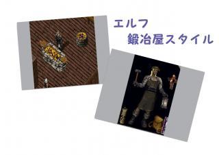 09_05_kajiya.jpg
