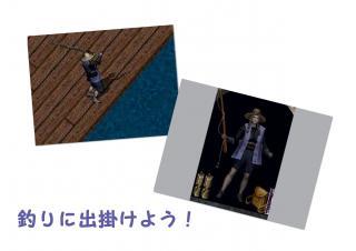 09_05_turi.jpg