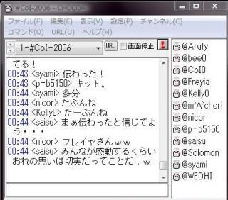 12_24_3.jpg