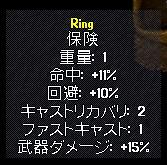 2_3_3.jpg