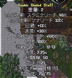 2_3_4.jpg