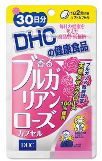 DHC香るブルガリアンローズ