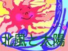 絵本081112