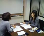 留学英会話