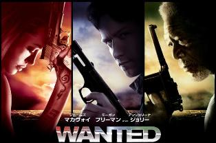 081008wanted.jpg