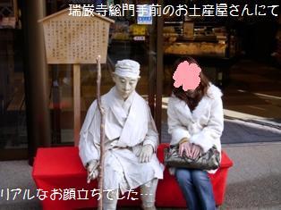 081210zuiganji11.jpg