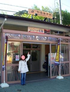 081210zuiganji6.jpg