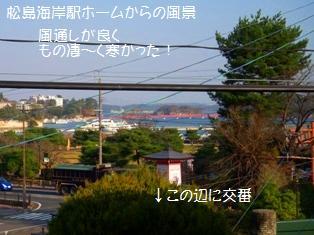 081210zuiganji7.jpg