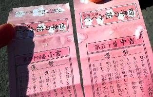 090114hatumoude2.jpg
