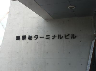20080910_04
