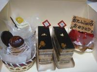 アン・ドゥのケーキ