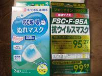 インフルエンザ対策