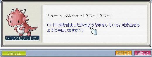 0157_20100202015401.jpg