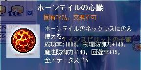 0159_20100202015521.jpg