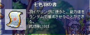 0198.jpg