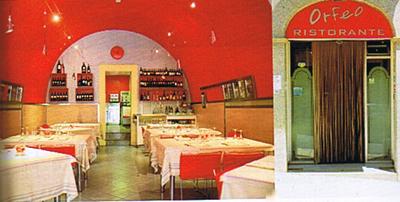 レストラン001