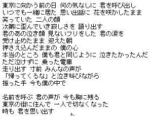 tokyoketu.jpg
