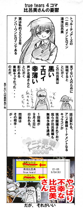 manga15.jpg