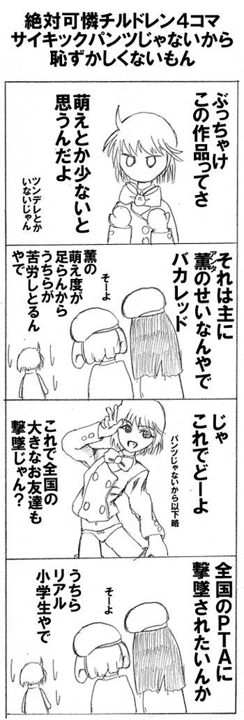 manga19.jpg