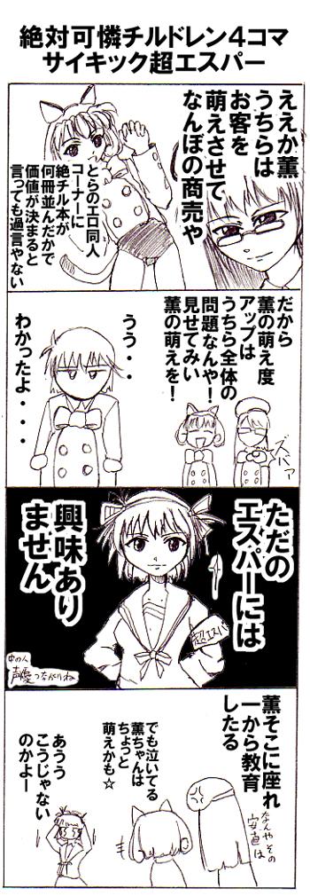 manga20jpg.jpg